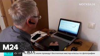 Специалисты заявили о стабилизации ситуации на рынке труда - Москва 24