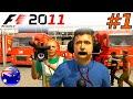 F1 2011 KARRIERE #1: Neue Regeln in der Formel 1?!