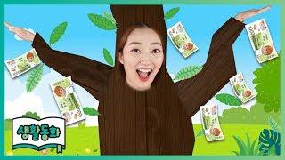 [생활동화] 돈이 열리는 나무 ㅣ 캐리앤 북스