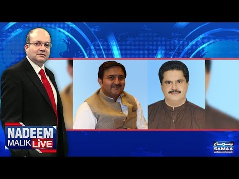 Nadeem Malik Live | SAMAA TV | 02 April 2018