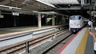 281系新大阪発車