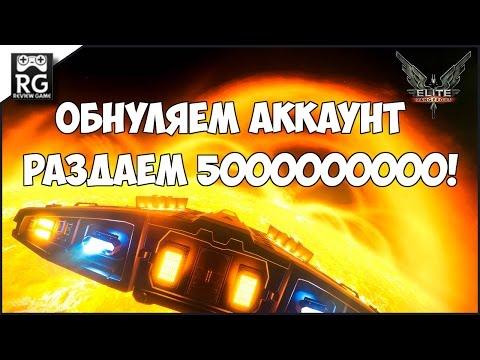 Играйте в игру Counter Terror бесплатно -