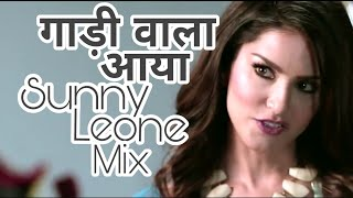 Gadi Wala Aaya ghar se kachra nikal Part-2 | Sunny Leone Mix