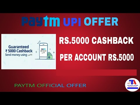 Download Youtube: [👇Offer Change] PAYTM UPI RS.5000 CASHBACK FOR ALL !! PAYTM LOOT UPI OFFER PER ACCOUNT RS.5000