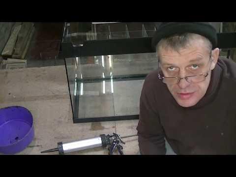 Как отремонтировать аквариум если подтекает