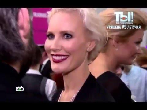 Видео: Лейсан Утяшева победила Лену Летучаю. Гимнастка признана лучшей телеведущей