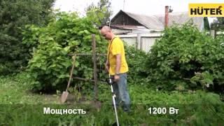 видео Huter GET-1200SL