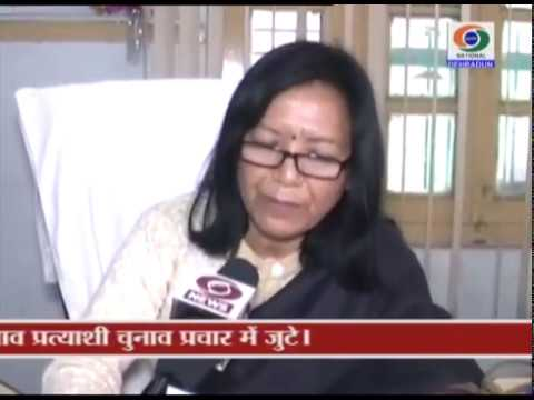 GROUND REPORT, UTTARAKHAND,PITHORAGARH AYUSMAN BHARAT YOJANA, 28  OCTOBER 2018