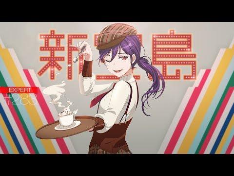 [バンドリ!][Expert] BanG Dream! #283 新宝島 (歌詞付き)