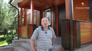 видео Клееный брус — материал для строительства загородных домов и бань