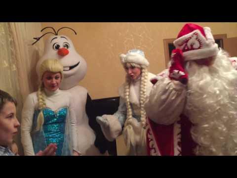 Мини-спектакль Дед мороз на дом в Воронеже