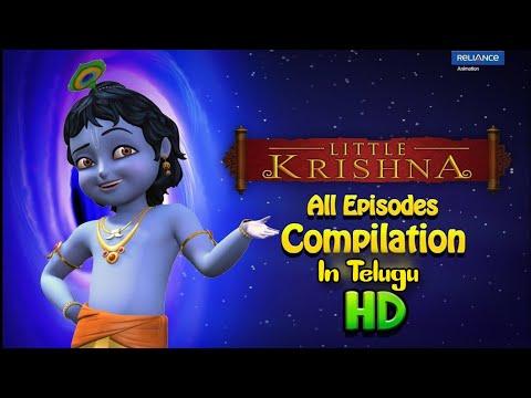 Download Little Krishna Animated Full Movie in Telugu