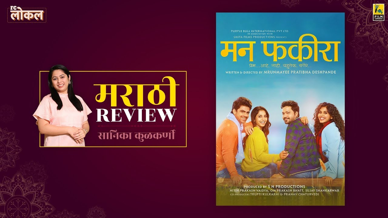 Download Mann Fakira   Marathi Movie Review by Sanika Kulkarni   Mrunmayee Deshpande   Anjali Patil