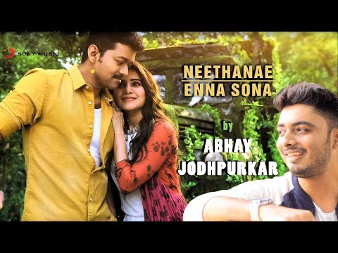 Neethanae | Enna Sona | A. R. Rahman | Abhay Jodhpurkar | Mersal | Shreya Ghoshal | Arijit Singh