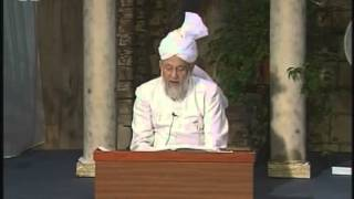 Urdu Tarjamatul Quran Class #145, Surah Bani Isra'il 42-61, Islam Ahmadiyyat
