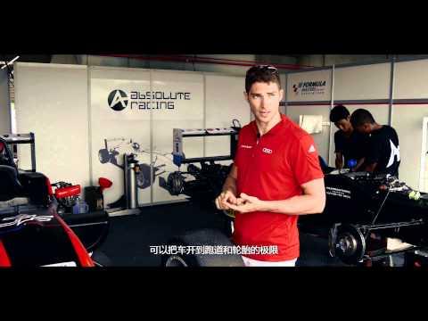 The Formula Masters car with Edoardo Mortara
