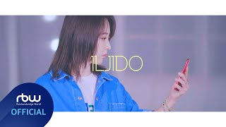 [문별] 'ILJIDO' Performance Video
