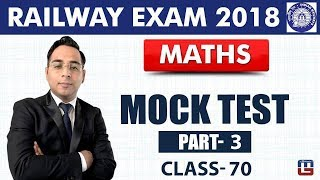 RRB | Railway ALP / Group D 2018 | Mock Test | Part 3 | Class-70 | Maths | 9 PM