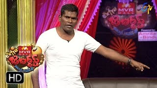 Chammak Chandra Performance – Extra Jabardasth - 16th September 2016– ETV  Telugu
