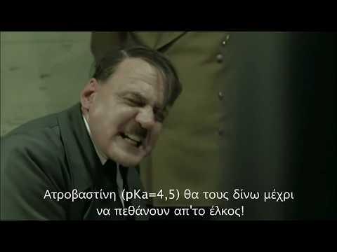 Ο Χίτλερ μαθαίνει για τα θέματα σε Φυσική-Χημεία (πανελελε2019)