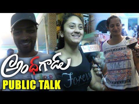 Andhhagadu Movie Public Talk  Andagadu   Public Response  Raj Tarun, Hebah Patel