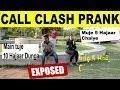 Epic Fake Call clash on Hot girls prank🕵️♂️😜