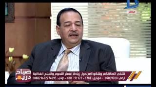 صباح دريم|مصر ستستورد ثروة حيوانية من الصومال