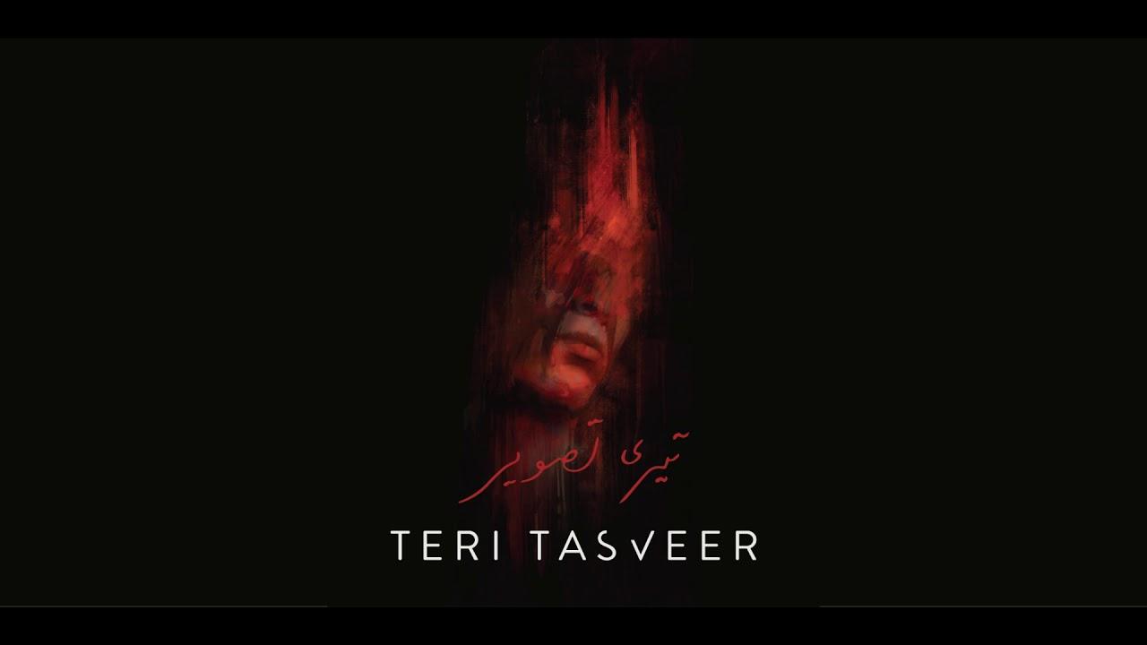 Download Bayaan - Teri Tasveer (Audio)