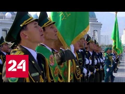 Путин и Бердымухамедов подтвердили общность России и Туркмении