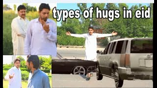 pashto new video types of hugs in eid