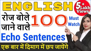 100 daily use english sentences | How to speak english - easy english practice