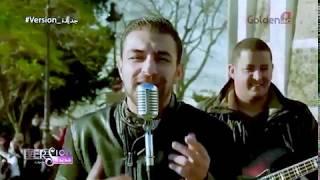 أغنية المرسم - مزيان أميش