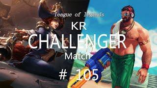 Korea Challenger Match #105/LO…