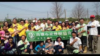 2016年愛種樹協會年度成果