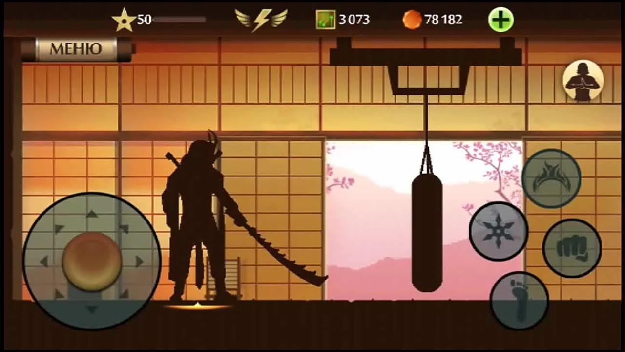 Пластинчатый меч Shadow Fight Вики FANDOM powered by Wikia