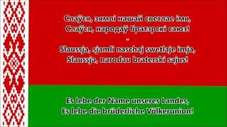 Nationalhymne von Weißrussland (Weißrussisch/Deutsche) - Anthem of Belarus