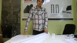 Светодиодный Светильник Высота - компания Винчи (www.vincci.ru)(, 2013-09-17T19:04:53.000Z)