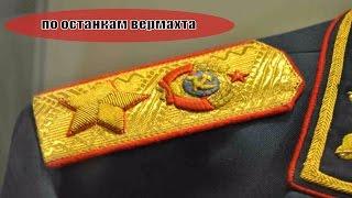 """Коп по остаткам группы """"Вейхса"""" ВОВ  /2nd Army (Wehrmacht)World War II"""