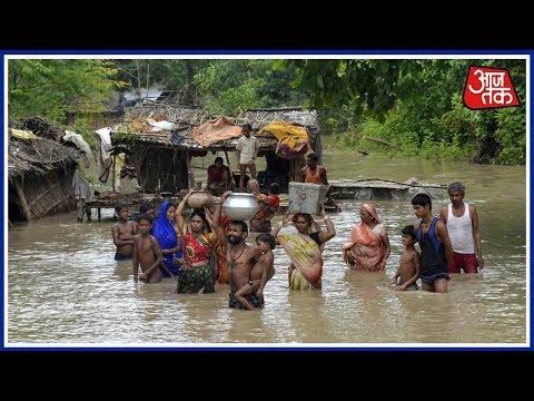 Nearly Twenty Lakh Affected By Floods In Bihar: Aaj Subah