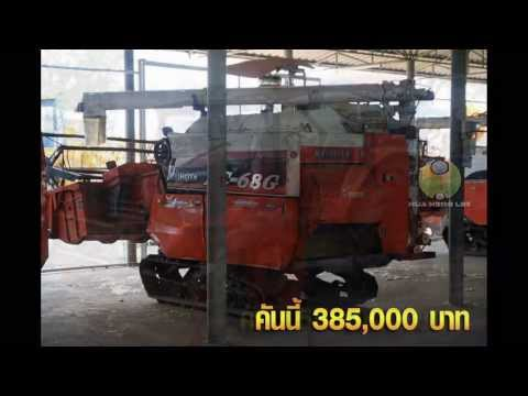 โปรโมชั่นงานตลาดสดรถมือสอง ฮั้วเฮงหลี อินเตอร์เทรด เดือน มิถุนายน 56