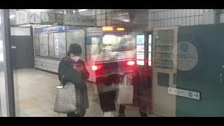 서울교통공사 4호선 오이도행 이수역 정차 및 발차 및 …