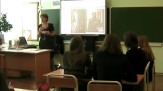 Урок истории, 11 класс, Широкова_И.П., 2009