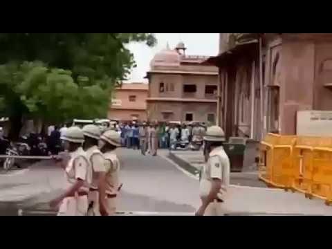 !! Anandpal Singh !! Bikaner collector प्रदर्शन