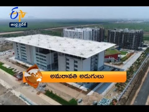 Andhra Pradesh | 22nd October 2018 | ETV 360 7:30 AM News Headlines