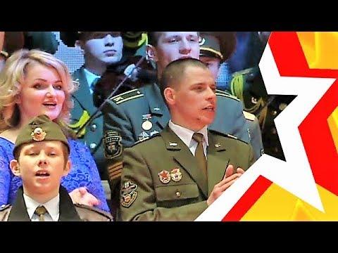 """Гала-концерт 19 фестиваля армейской песни """"ЗВЕЗДА"""" (2016 год)"""