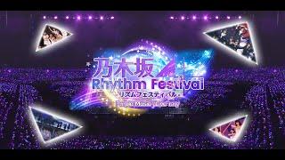 乃木坂46リズムフェスティバル PV【乃木坂46公式音ゲー】