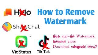 How to remove Watermark in hello, Vidstatus, share chat, Tiktok etc screenshot 3