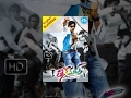 Teenmaar Full Movie - Pawan Kalyan, Trisha video