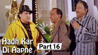 Hadh Kar Di Aapne  Part 16 - Superhit Comedy Film - Govinda - Rani Mukherji - Jhonny Lever