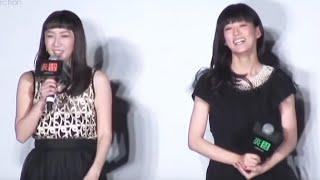 水川あさみ、酒井若菜、舞台挨拶で笑い止まらず 水川あさみ 動画 16